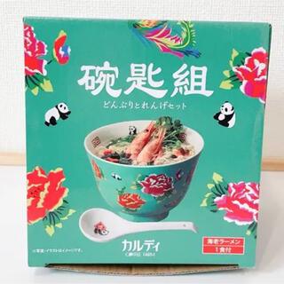 KALDI - カルディ 維力鮮蝦麺 台湾海老ラーメン