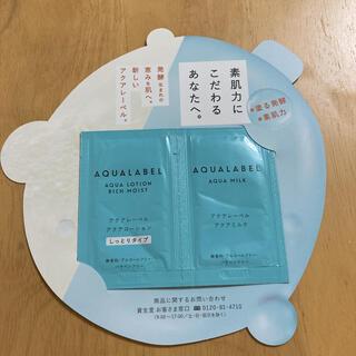 AQUALABEL - アクアレーベル 化粧水 乳液