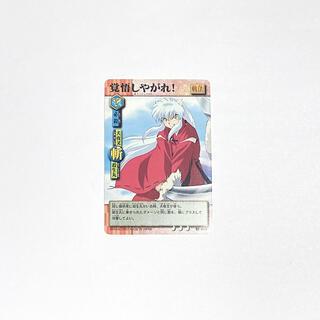 ショウガクカン(小学館)の巫法札合戦 犬夜叉 カード(カード)