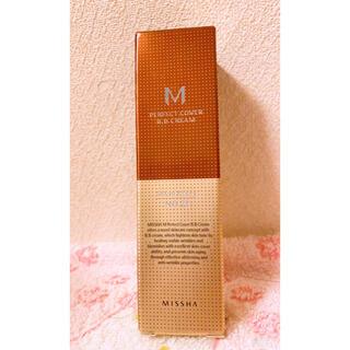 MISSHA - missha BBクリーム UV No.21  ミシャ ファンデーション