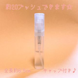 オゥパラディ(AUX PARADIS)のオゥパラディ ピュア 香水 パルファム 各1.5ml(ユニセックス)