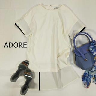 アドーア(ADORE)のアドーア ホワイト ワンピース ミディ丈 サイズ36 S シンプル 日本製(ひざ丈ワンピース)