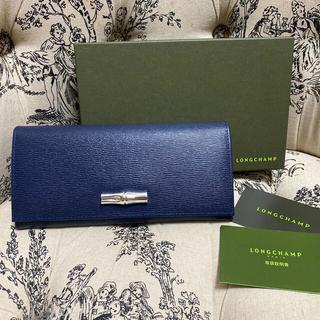 ロンシャン(LONGCHAMP)の🌼Longchampお財布🌼(財布)