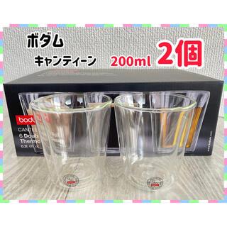 ボダム(bodum)のボダム ダブルウォールグラス 200ml×2個   【定形外普通郵便】(グラス/カップ)