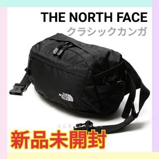 THE NORTH FACE - 【新品未使用】ノースフェイス クラシックカンガ2 ブラック 黒