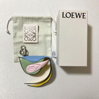 ロエベ(LOEWE)のロエベ LOEWE バード 鳥 バッグ チャーム OHGA キーケース(キーホルダー)