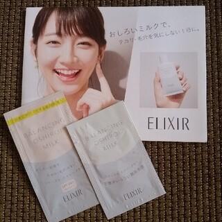ELIXIR - エリクシール ルフレ バランシング おしろいミルク おしろいミルクC 朝用乳液