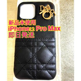 ディオール(Dior)のiPhoneケース iPhone12 Pro Max(iPhoneケース)