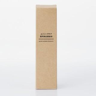 ムジルシリョウヒン(MUJI (無印良品))の無印良品 エイジングケア薬用美白美容液 50ml (美容液)