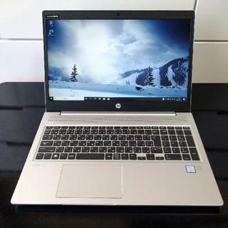 HP - 美品HP Probook 450 G6 i5 SSD  値引不可