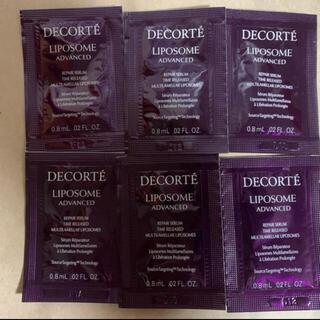 コスメデコルテ(COSME DECORTE)のコスメデコルテ 導入美容液 6袋(その他)