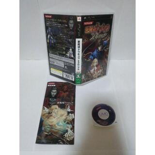 PlayStation Portable - ≪箱説付・PSP≫悪魔城ドラキュラ Xクロニクル