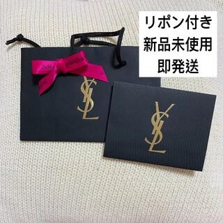 イヴサンローランボーテ(Yves Saint Laurent Beaute)のYSL イヴサンローラン リボン付きショッパー ショップ袋 ラッピングセット R(ショップ袋)