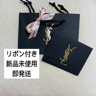 イヴサンローランボーテ(Yves Saint Laurent Beaute)のYSL イヴサンローラン リボン付きショッパー ショップ袋 ラッピングセット P(ショップ袋)