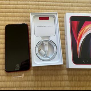 アイフォーン(iPhone)のiPhone SE 新品未使用SIMフリーレッド(携帯電話本体)