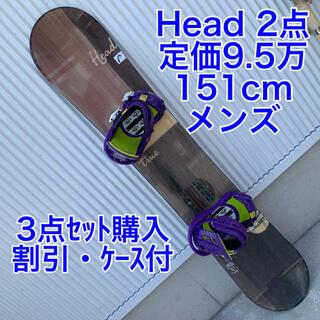 ヘッド(HEAD)の板・ビンディング2点セット(ボード)