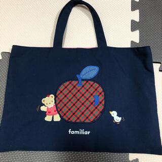 familiar - ファミリア レッスンバック トートバッグ 小さめ