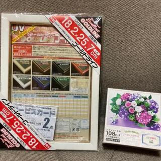 ジグゾーパズル(108ピース)お花 木生フレーム(その他)