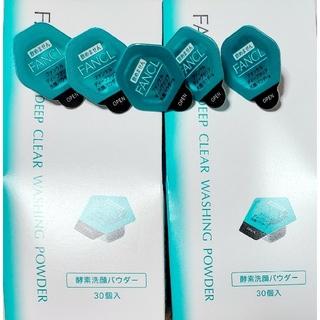 FANCL - ファンケル ディープクリア 酵素洗顔パウダー 65個