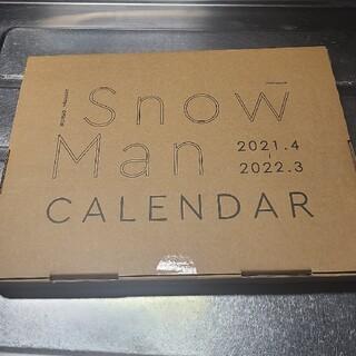 ジャニーズ(Johnny's)のSnowMan カレンダー2021.4~2022.3(アイドルグッズ)