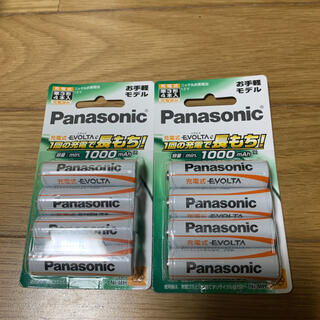 Panasonic - パナソニック 充電式単3形4本パック×2セット(計8電池)