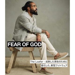 フィアオブゴッド(FEAR OF GOD)のFear of god 7th The Loafer(スリッポン/モカシン)