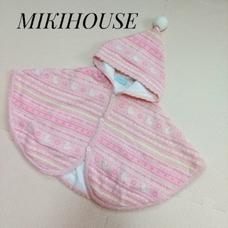 ミキハウス(mikihouse)のミキハウスファースト  ポンチョ アウター ピンク 秋 冬(ジャケット/コート)