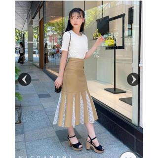 レディー(Rady)のミコアメリ micoameri スカート  マーメイドスカート (ロングスカート)