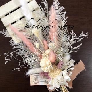 ♡No.577 mrpn様専用white*pink スワッグブーケ♡(ドライフラワー)