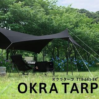 ドッペルギャンガー(DOPPELGANGER)のDOD オクラタープ   ブラック  TT8-583-BK(テント/タープ)
