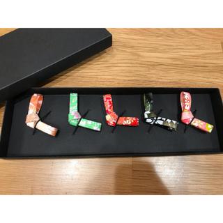 タチキチ(たち吉)のたち吉 箸置きセット(カトラリー/箸)