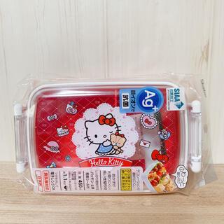 ハローキティ(ハローキティ)のキティ☆ふわっとフタランチボックス お弁当箱(弁当用品)