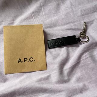 アーペーセー(A.P.C)のAPC キーリング(キーホルダー)