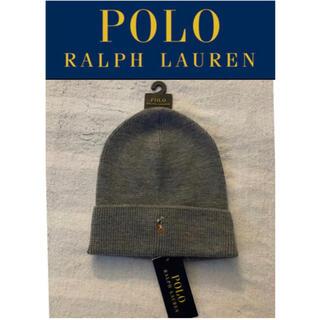 ポロラルフローレン(POLO RALPH LAUREN)の新品 ポロラルフローレンニット帽子 レディース (ニット帽/ビーニー)