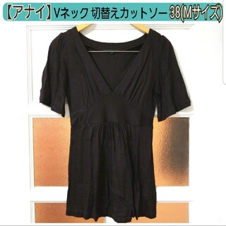 ANAYI - アナイ 春夏 黒系ダークブラウン Vネック 半袖カットソー 38(Mサイズ)