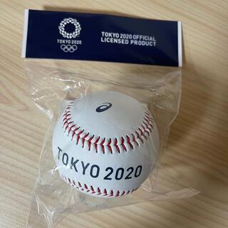 アシックス(asics)の東京五輪 野球 記念ボール(記念品/関連グッズ)