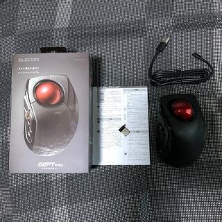 ELECOM - エレコム トラックボールマウス 有線/無線/Bluetooth 8ボタン 人差し
