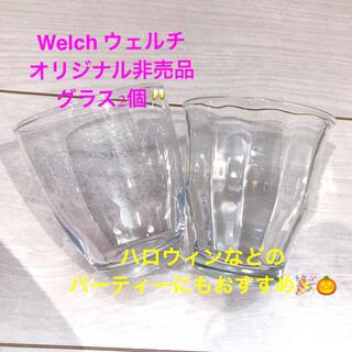 アサヒ(アサヒ)のWelch ウェルチ オリジナル非売品グラス2つ(グラス/カップ)