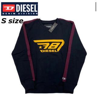 ディーゼル(DIESEL)のディーゼル スウェット トップス トレーナー ウィリー ブラック Sサイズ(スウェット)