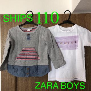 シップスキッズ(SHIPS KIDS)の110 SHIPS トレーナー ZARA BOYS 半袖Tシャツ 2点セット(Tシャツ/カットソー)