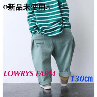 ローリーズファーム(LOWRYS FARM)の【新品未使用】LOWRYS FARM*パンツ グリーン(パンツ/スパッツ)