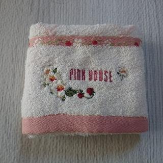 ピンクハウス(PINK HOUSE)のPINK HOUSE ウォッシュタオル(ハンカチ)