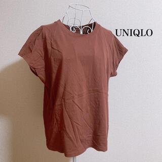 UNIQLO - コットンリラックスフレンチスリーブT(半袖)