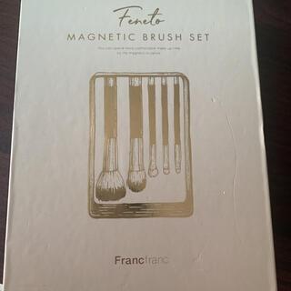 フランフラン(Francfranc)のFrancfranc フェネートマグネティックブラシセット(ブラシ・チップ)