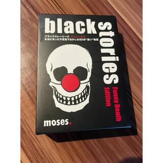 ブラックストーリーズ カード ゲーム(トランプ/UNO)