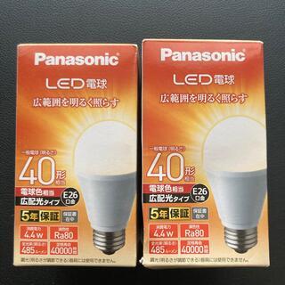 パナソニック(Panasonic)のパナソニック LED電球 40W 電球色 2個セット(蛍光灯/電球)