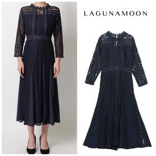 LagunaMoon - 美品 ラグナムーン ロングドレスワンピース M ネイビー 袖あり 7分袖 長袖