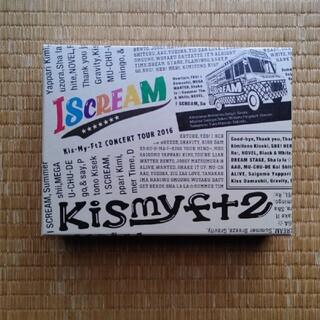Kis-My-Ft2 - [難あり!]Kis-My-Ft2☆ライブDVD「 I SCREAM」初回盤