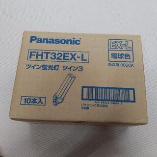 パナソニック(Panasonic)のパナソニック ツイン蛍光灯 ツイン3(蛍光灯/電球)