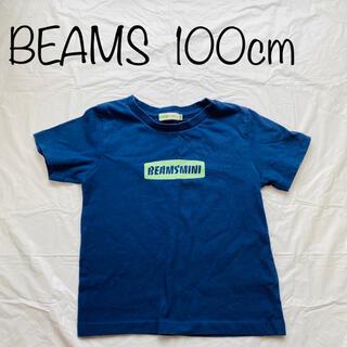 ビームス(BEAMS)のbeams mini Tシャツ トップス 100cm キッズ ベビー(Tシャツ/カットソー)